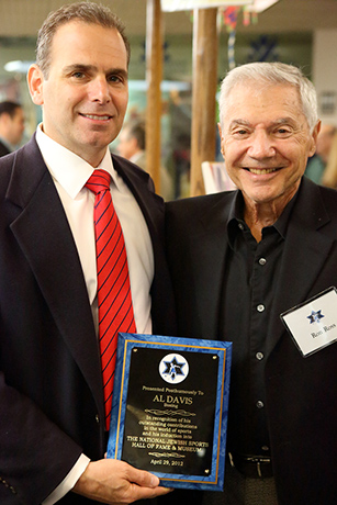 Ron Ross, Jewish Sports Hall of Fame